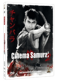 Cinema Samurai - Vol. 2 (3 DVDs)