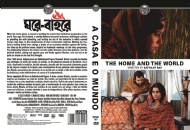 A CASA E O MUNDO / EL MUNDO DE BIMALA / HOME AND THE WORLD / GHARE-BAIRE / 1984 / IND / SATYAJIT RAY