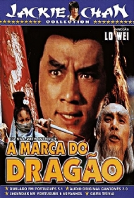 A MARCA DO DRAGÃO / TO KILL WITH INTRIGUE / Lo Wei, Jackie Chan, Feng Hsu, Kuo Wang, Hui Lou Chen, Ching Hsia Chiang DUBLADO