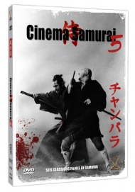 Cinema Samurai - Vol. 5 (3 DVDs)
