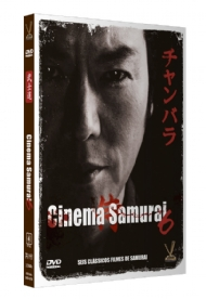 Cinema Samurai - Vol. 6 (3 DVDs)