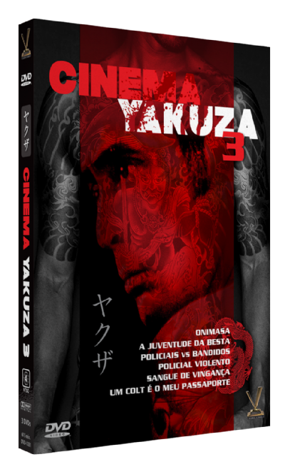 Cinema Yakuza Vol. 3 - Edição Limitada Com 6 Cards (Digistack com 03 DVDs)